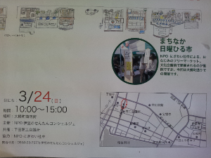 20130322_091949.jpg