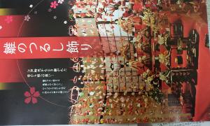 20140123_175726_1.jpg