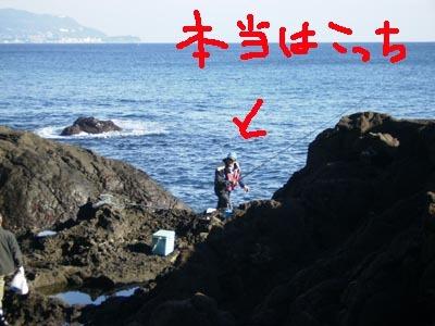 071201fishing13