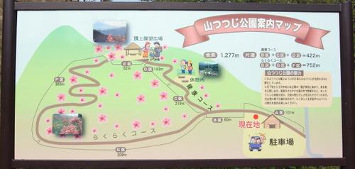 100511tenjinbaratutuji_2