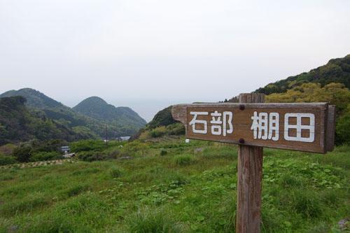 100511ishibu03