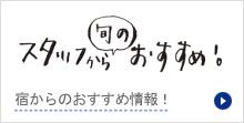 Top_side09